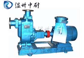 ZX型自吸清水泵,自吸离心泵