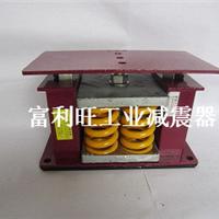 供应冰水主机减震器 空调主机减震器 螺杆机