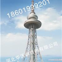 供应观光塔、旅游观光塔、钢结构观光塔
