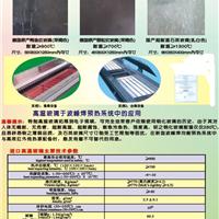 波峰焊玻璃、波峰焊高温玻璃、波峰焊玻璃价格